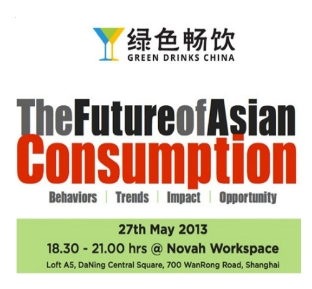 Green Drinks - Future of Asian Consumption